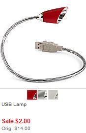 jcpenny lamp