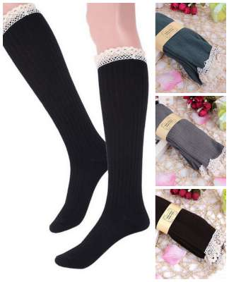 boot sock lace top